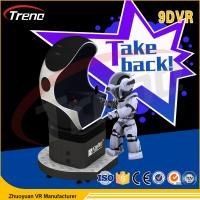 Buy cheap Extraordinary Experience Video Game 9D VR Cinema Simulator 360 Degree Rotation from Wholesalers