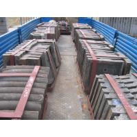 Wholesale Steel Casting Ball Mill Liners from china suppliers