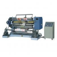 Wholesale Vertical Plastic Film Slitting Machine Dimension 1200x2580x1400mm from china suppliers