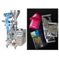 Wholesale Automatic Sugar Sachet Packing Machine 5 - 70 Bags / Min Packing Speed from china suppliers