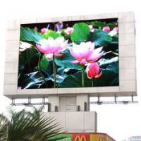 Wholesale Commercial Led Advertising Displays Outdoor Led Video Wall Lightweight from china suppliers