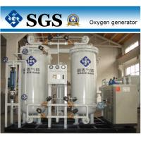Wholesale Pressure Swing Adsorption Oxygen Generator 92±2% Purity from china suppliers