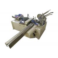 Wholesale PLC Controlled Tissue Paper Machine For Box Packing Single Servo Control from china suppliers