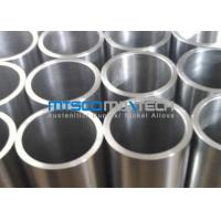 Wholesale Stainless Duplex Steel Pipe A789 S32750 SAF2507 SA789 S31803 SAF2205 from china suppliers