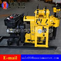 Wholesale HZ-200Y Hydraulic Rotary  Portable Diamond Core Drilling Rig Machine from china suppliers