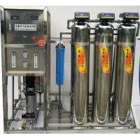 Wholesale Industrial Mineral Water Plant , Mineral Water Filter Machine 1000 - 6000 LPH Capacity from china suppliers