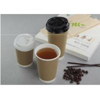 China Takeaway Kraft Compostable Hot Paper Coffee Cups , Disposable Espresso Cups on sale