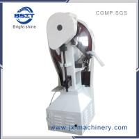 China THP manual Single Punch Tablet Punching Machine /Camphor Balls Pill Tablet Press Machinery) on sale
