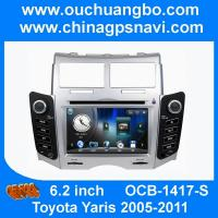 Wholesale Ouchuangbo autoradio DVD stereo  Toyota Yaris 2005-2011 sliver iPod BT aux  SD Russia map from china suppliers