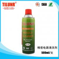 Wholesale High Efficiency Machine & Electronic Equipment Cleaner from china suppliers