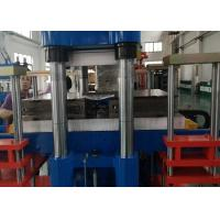 China 1000 Ton Plate Vulcanizing Machine For Big Size Rubber Parts for sale
