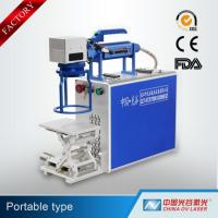 Buy cheap 20W 30W 50W Handheld Type Fiber Laser Marking Machine for Jewelry from wholesalers