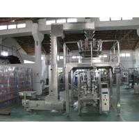 Quality CE Automatic Packing And Sealing Machine , Automatic Weighing And Packing for sale