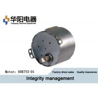 Wholesale 50TYZ420-D9 Permanent Magnet DC Motor , Air Conditioning Valve Actuator Precision Gear Motor  from china suppliers