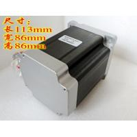 China cnc stepper motor 450B / stepper motor for cnc / cnc router stepper motor on sale