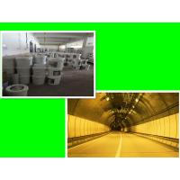 Wholesale Heavy-duty Primer Protective Spray Paint , Epoxy Coating Paint For Tunnel from china suppliers