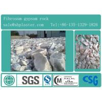 Wholesale Fibrosum gypsum rock from china suppliers