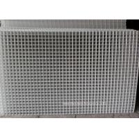 Wholesale Galvanized Welded Wire Mesh Panels For Constructions Concrete Reinforced from china suppliers