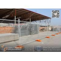 Wholesale China Temporary Fence | Aluminium Stage Barrier | Crowd Control Barrier | Pedestrian Barricade from china suppliers