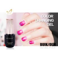 Wholesale Natural Mood Changing Uv Gel Color Changing Gel Nail Polish For Nail Art from china suppliers