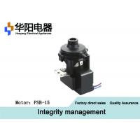 Wholesale PSB-15 AC Drain Pump / Shield Pole AC Drain Line Pump With Cover Pole from china suppliers