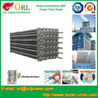 Wholesale 210 MW CFB Boiler Petroleum Metallurgical Industry Heating Boiler Economizer SGS from china suppliers