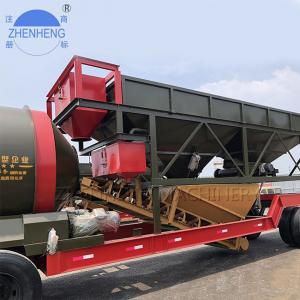 Wholesale 50M3/H YHZM50 Mobile Ready Mix Concrete Plant PLC Controller from china suppliers