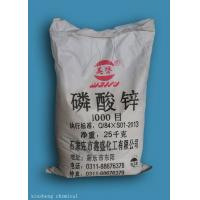Wholesale Medicine Grade Phosphate Zinc 99.9% 1000mesh , White Crystalline Powder from china suppliers