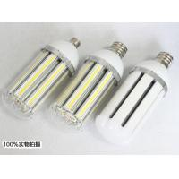 Wholesale dimmable 50W led high power corn light bulb lamp energy saving IP65 aluminum housing RGB from china suppliers