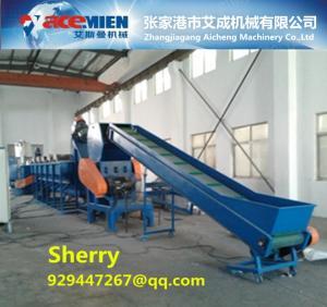 China Plastic film washing machine HDPE LDPE  bags PP PE  film plastic recycling line washing line (1000kg/h) on sale