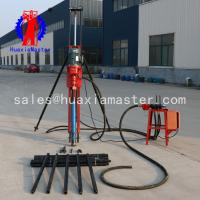 Buy cheap KQZ-70D pneumatic-electric DTH drilling rig blasting hole geophysical drilling from wholesalers