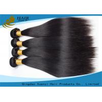 Wholesale Factory Price Silky Straight Unprocessed Wholesale Virgin Brazilian Hair Weft from china suppliers