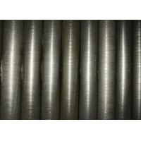 China Carbon Steel Spiral Fin Tube , Air Heat Exchanger Finned Radiator Pipe on sale