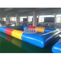 Quality Colorful Commercial Inflatable Family Swimming Pool For Bumper Boat 5 * 5 * 0.65 for sale