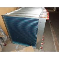 Buy cheap Customized High Pressure Copper Tube Type Fin Heat Exchanger For Vehicle And Vessel Etc from wholesalers