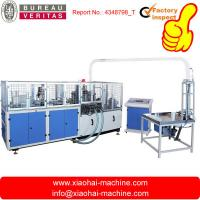Wholesale high speed paper cup making machine with collection can make both single and double PE coated paper cup from china suppliers