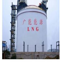 Buy cheap Cryogenic Ethylene Single Containment LNG Storage Tank 20000m3 High Efficiency from wholesalers
