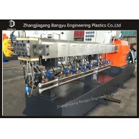 Quality Recycled PA Plastic Granules Making Machine With 300-500kg/H Capacity for sale