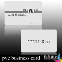 Wholesale Professional Print Unique Business Cards PVC / Public Transportation Card from china suppliers