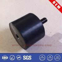 Wholesale Anti vibration rubber bumper for car from china suppliers