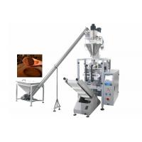 Wholesale 250g 500g 1kg Automatic Coffee Powder Filling Packing Machine with Servo Motor from china suppliers