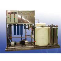 Wholesale Ionized water system, produce ION water machine from china suppliers
