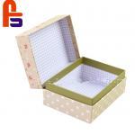 China Eco Friendly Matte Lamination Surface Design FSC Standard Cardboard Gift Boxes for sale