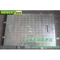 Wholesale Complex Steel Grating from china suppliers