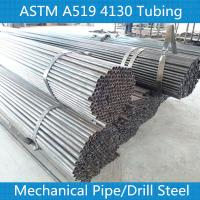 Wholesale seamless pipe/cold drawn steel tube/cold rolled tube/4130 1045 tube from china suppliers