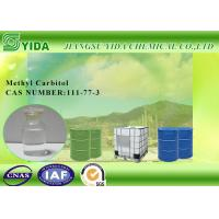 China IBC drums package Methyl Carbitol used for printing ink for sale