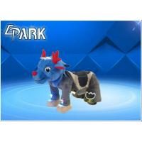 China Plush Animal rides EPARK Adult Or Kid Riding Toys Electric Scooter L95* W60* H80 CM on sale