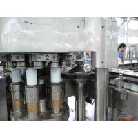 Wholesale Aluminum Can Filling Machine (YGF-12) from china suppliers