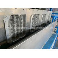 China 30 ,18 ,12 , 6 Egg Tray Production Line / Paper Pulp Molding Machinery on sale