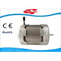 Wholesale 3 Speeds AC Fan Motor , YY 8050 Capacitor Kitchen Cooker Hood Fan Motor from china suppliers